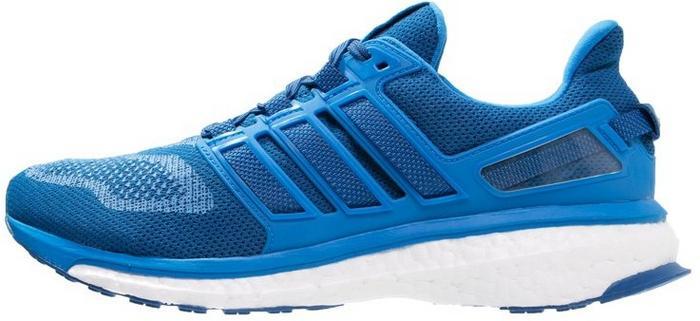adidas energy boost beżowe