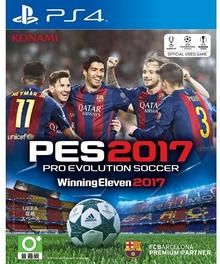 Pro Evolution Soccer 2017 Day One Edition
