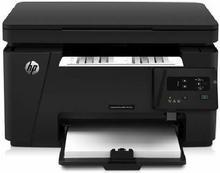 HP LaserJet Pro M125a