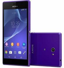 Sony Xperia M2 Fioletowy