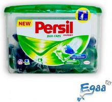 Persil DUO-CAPS Expert Kapsułki do prania 15szt
