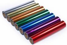 Argo Metaliczna Folia laminacyjna barwiąca do złocenia A4 (25 arkuszy)