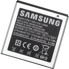Samsung EB575152LU
