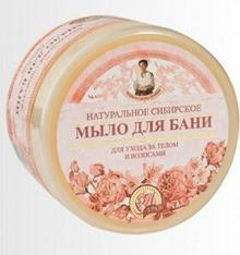 Pierwoje Reszenie (kosmetyki) Mydło w kostce ZIOŁOWE KWIATOWE 500ml - ZIOŁA I TRAWY AGAFI - AGAFI
