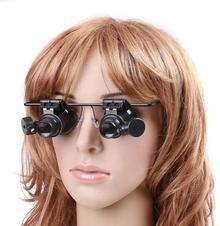 STI LTD. Okulary Zegarmistrzowskie - Szkła Powiększające 20x + Diody LED!! &nbsp