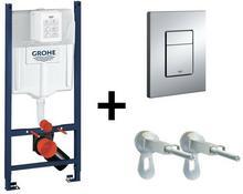 Grohe Rapid SL f Zestaw Stelaż podtynkowy do WC z przyciskiem uruchamiającym i kątownikiem 38840000+38732000+3855800M
