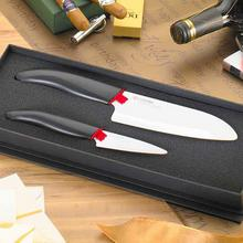 Kyocera Zestaw noży ceramicznech FK075WH+FK140WH
