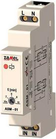 Zamel Sp. z o.o. AUTOMAT SCHODOWY 230V AC TYP: ASM-01 EXT10000004