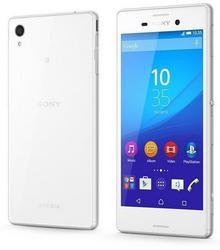 Sony Xperia M4 Aqua 8GB Biały