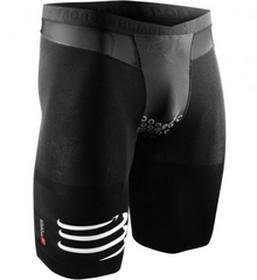 CompresSport Brutal Short V2 Black TR3