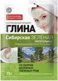 Fitocosmetic Glinka syberyjska zielona 75g