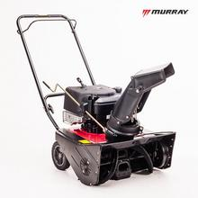 Murray SNOW SERIES 650