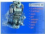 Opinie o Ascon KOMPAS-3D