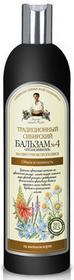 Pierwoje Reszenie Receptury babuszki Agafii - Balsam na kwiatowym propolisie 600ml