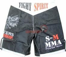 Masters Ubrania do MMA SMMA-5000