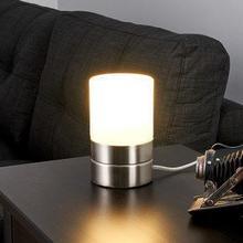 Lampenwelt SEVDA - Lampa stołowa LED w kształcie cylindra