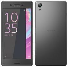 Sony Xperia XA Ultra czarny