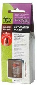 Nevskaya Cosmetica Preparat do paznokci - aktywator wzrostu 8ml aktywator_wzrost