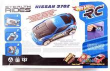 Mattel HOT WHEELS NISSAN 370Z