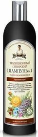 Pierwoje Reszenie Receptury babuszki Agafii - Szampon na cedrowym propolisie 600ml
