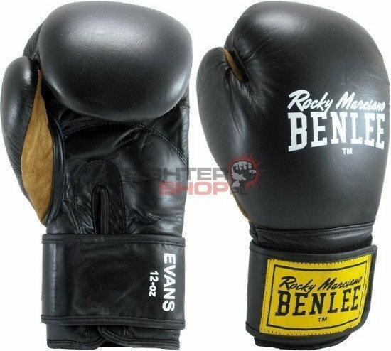 BENLEE Rękawice bokserskie EVANS Rocky Marciano