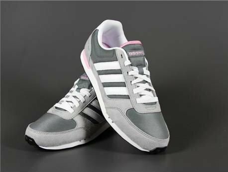 adidas neo city racer damskie szare