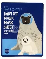 Holika Baby Pet Magic Mask Sheet maska w płacie Foka 1szt