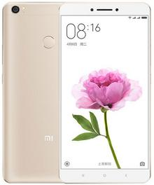 Xiaomi Mi Max 64GB Dual Sim Złoty