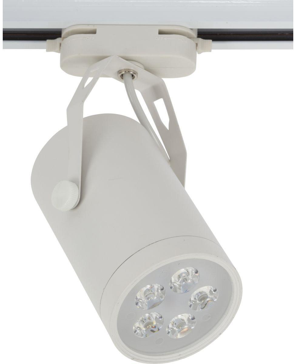 Nowodvorski Reflektor LED 5pł STORE 5947