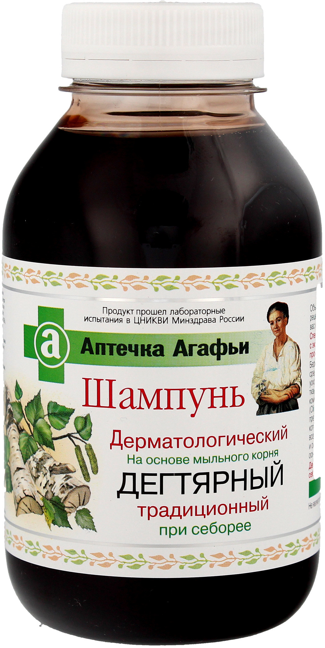 Siberica  Apteczka Agafii szampon dermatologiczny przeciwłupieżowy dziegciowy 300 ml