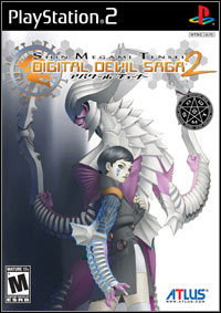 Shin Megami Tensei Digital Devil Saga PS2