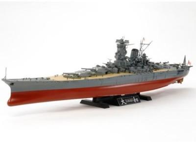 Tamiya Japanese Battleship Yamato GXP-532822