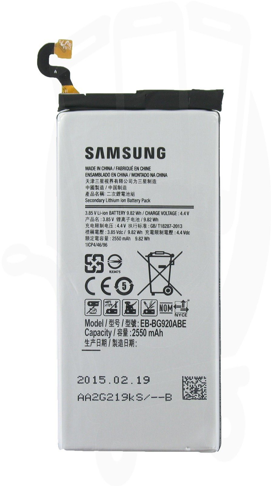 Samsung EB-BG920ABE