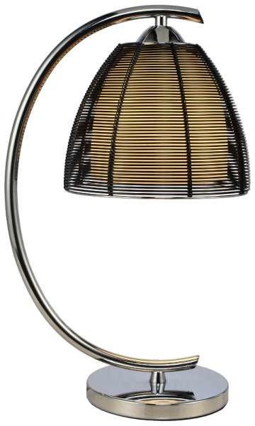Zuma Line Stołowa LAMPA druciana PICO MT9023-1S Black Zumaline biurkowa LAMPKA stojąca drut czarna