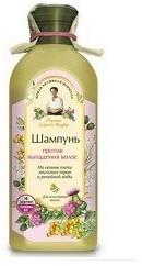 Pierwoje Reszenie Receptury Babuszki Szampon przeciw wypadaniu włosów na zmrożonej wodzie - Receptury Babuszki 2446-0