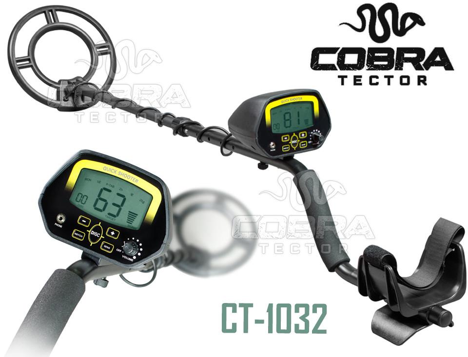 Wykrywacz metalu detektor metali Cobra Tector CT-1032