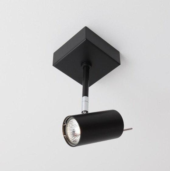 Shilo Reflektor FUSSA 216 Czarny (GU10) 216/GU10/CZ