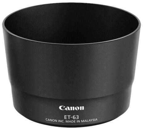 Canon ET-63 (8582B001AA)