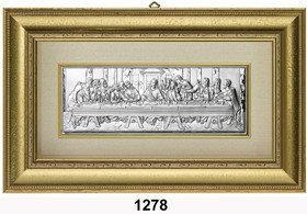 Valenti & Co Obraz w złotej ramie Ostatnia wieczerza - (v#1278 ORO)