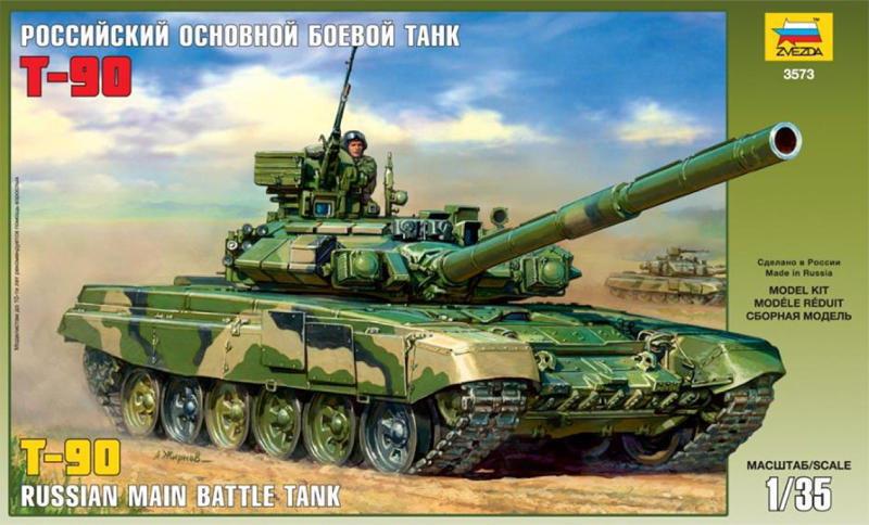 Zvezda Russian Main Battle Tank T90 5020