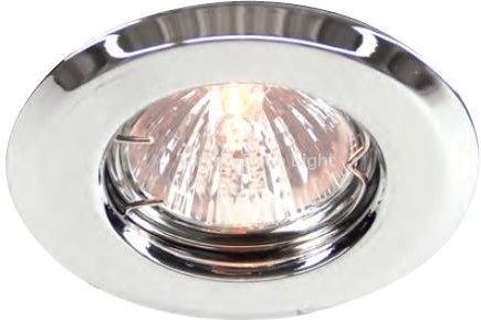 Deko Light Tomix.pl Reflektorek wbudowany FESTSTHENDER wyk. MATOWY Srebrny (D442058) –