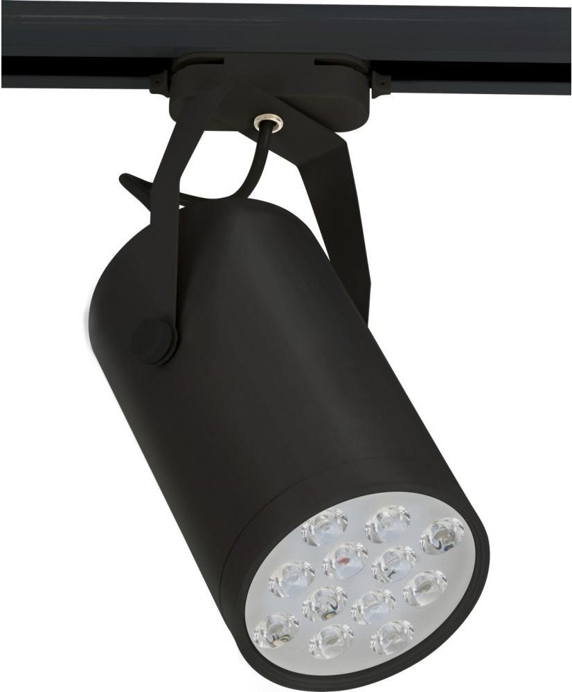 Nowodvorski Reflektor do montażu szynowego 12pł STORE LED 6826