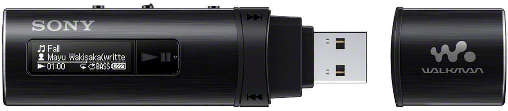 Sony NWZ-B183F 4GB (NWZB183FB)