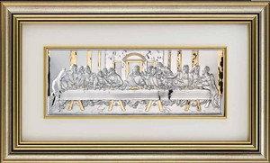 Valenti & Co Obraz Ostatnia Wieczerza w złotej ramie-(VL#81204)