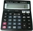 Vector CD-2460