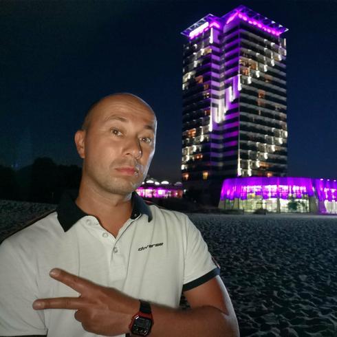 zdjęcie RomanticWarrior, Katowice, śląskie