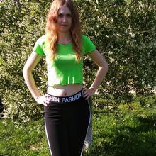 julita124 kobieta Sierpc -