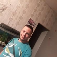 Andriu06 mężczyzna Ruda Śląska -