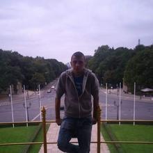 Patryk24a mężczyzna Gorzów Wielkopolski -  Poznać fajną dziewczynę