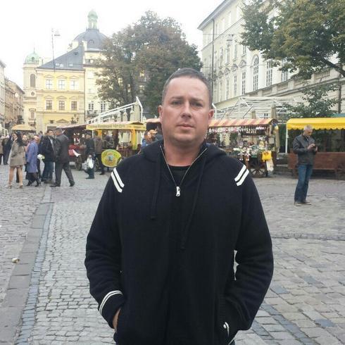 zdjęcie toom, Rzeszów, podkarpackie